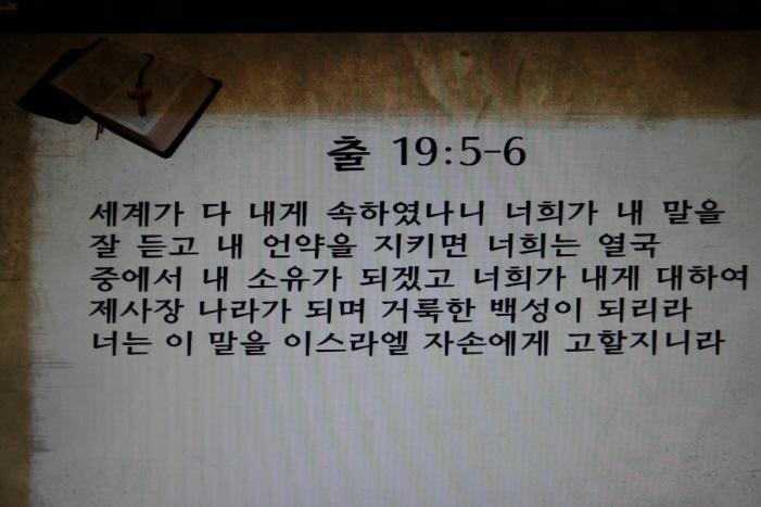 크기변환_IMG_7131.JPG