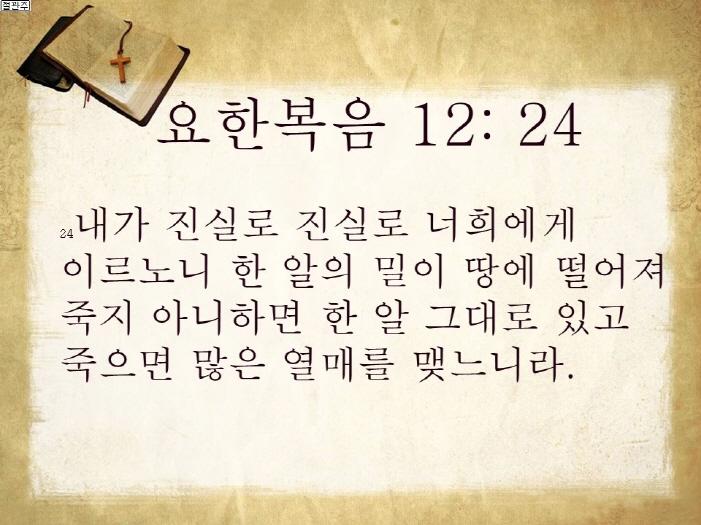 크기변환_Slide21.JPG