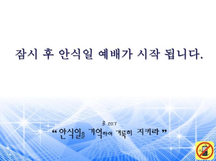 크기변환_Slide9.JPG