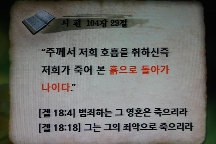 크기변환_IMG_3446.JPG