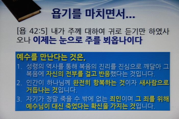 크기변환_IMG_0328.JPG