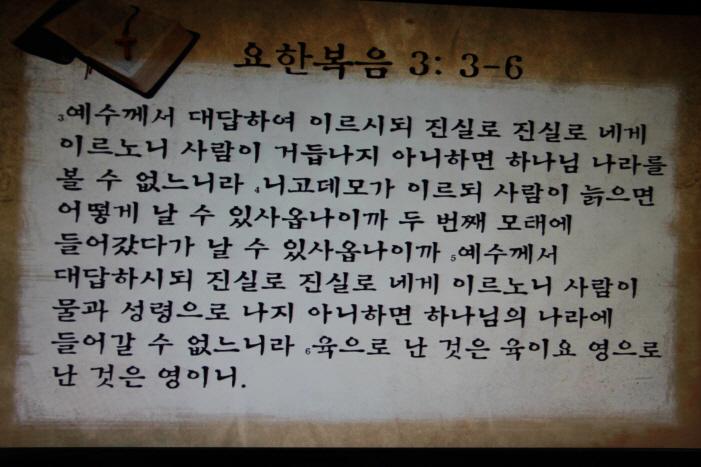 크기변환_IMG_0691.JPG