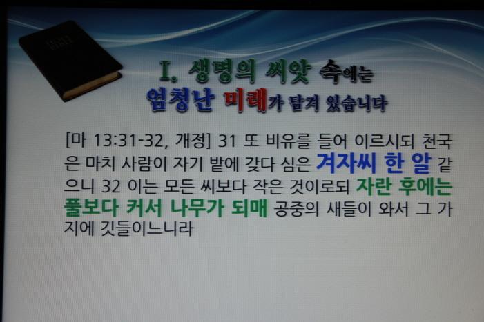 크기변환_IMG_1046.JPG