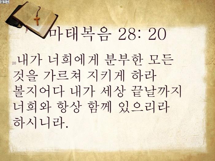 크기변환_Sabbath_0116_2016_7.jpg